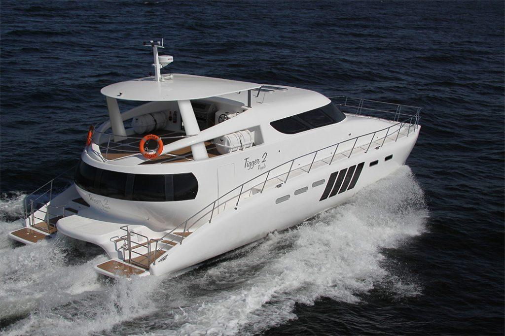 vessel-info-1